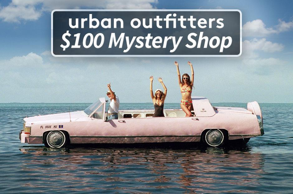 urban outfitters coupons