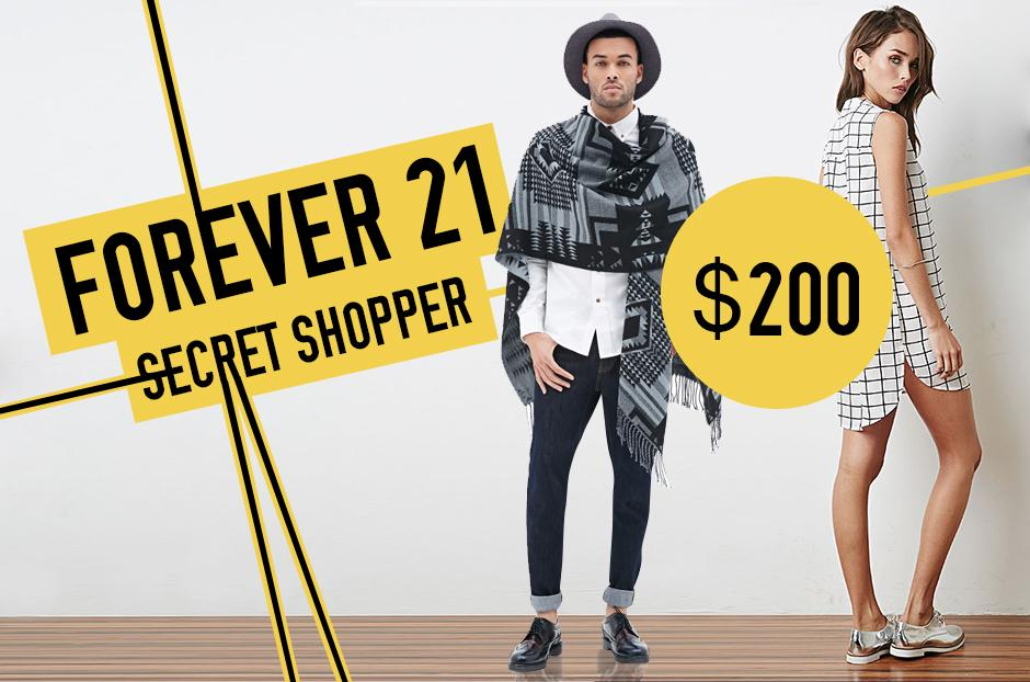 forever 21 secret shopper